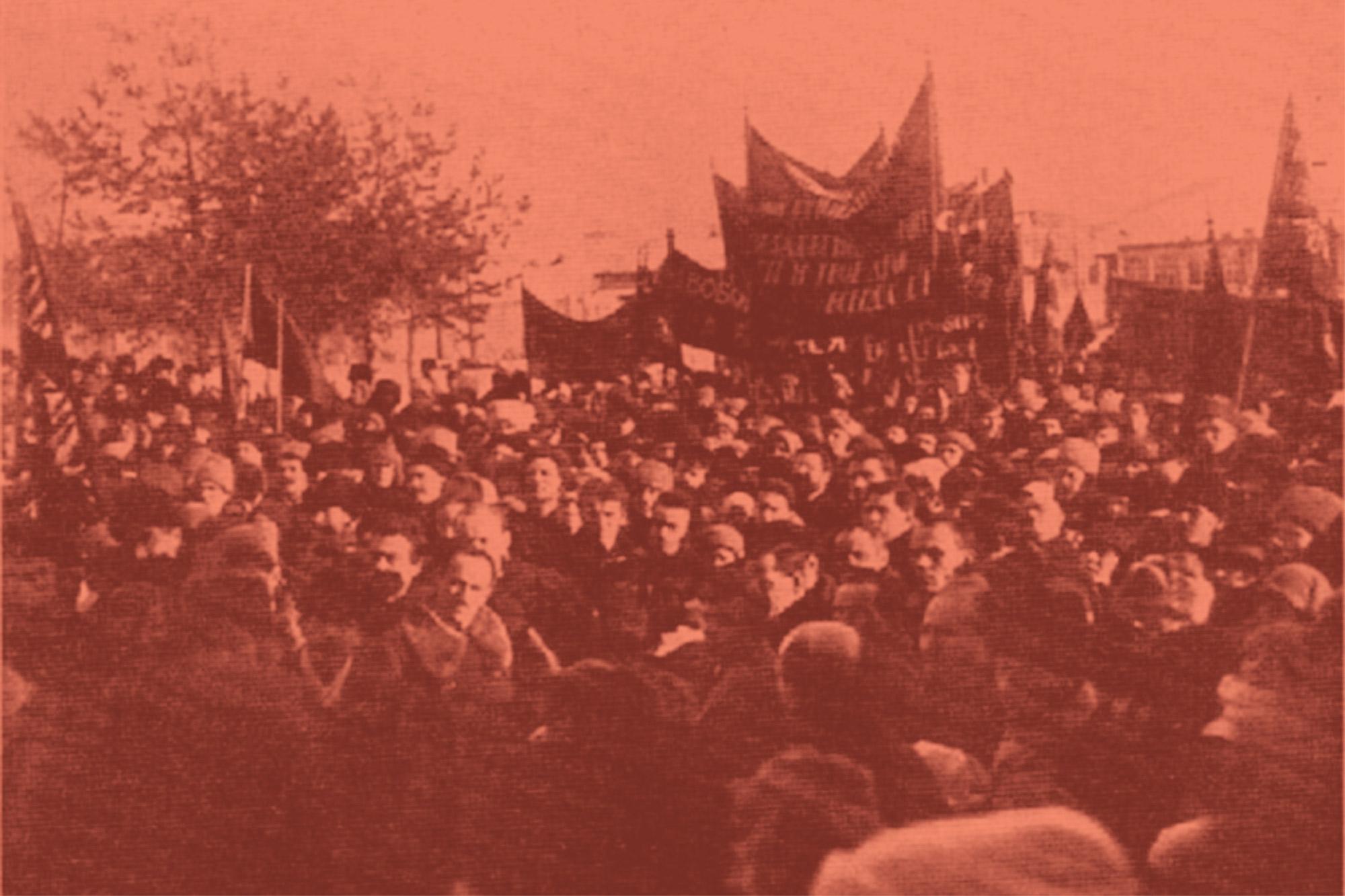 Peter Kropotkin's funeral, February 13, 1921.