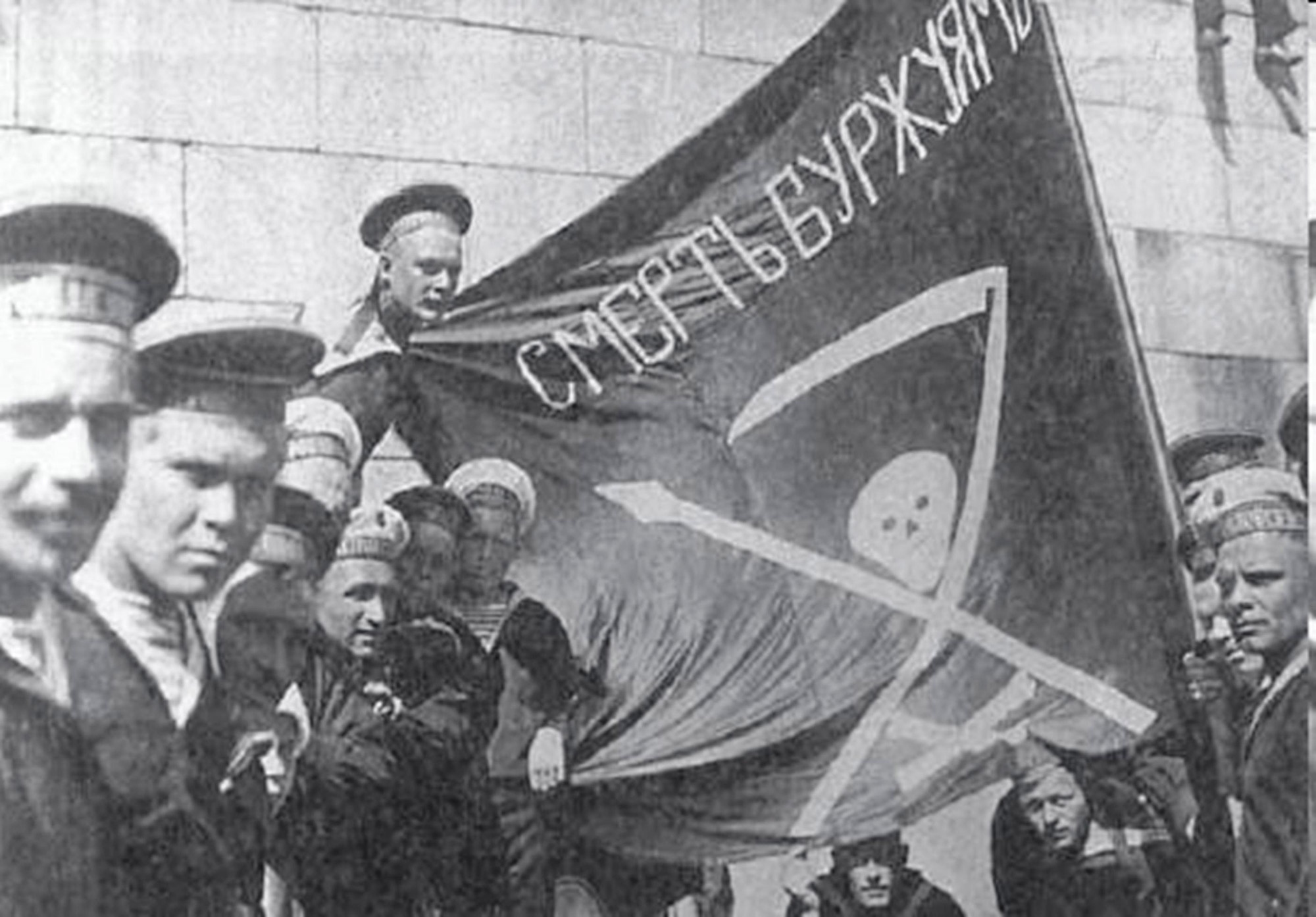 The Kronstadt rebellion, 1921.