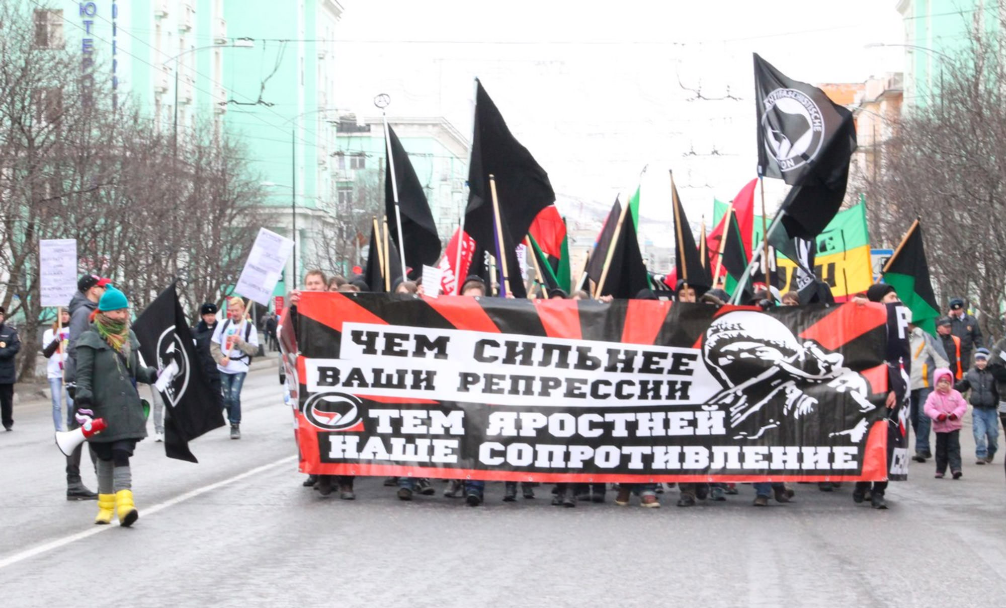Anti-fascists on May Day 2014 in Murmansk.